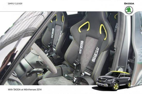 VW Skoda Yeti Xtreme_10