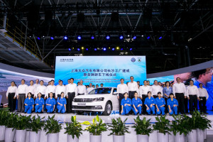 El Grupo Volkswagen inauguró una planta en China