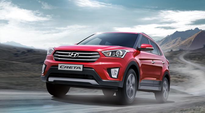 Hyundai | nuevamente en Expoagro 2016