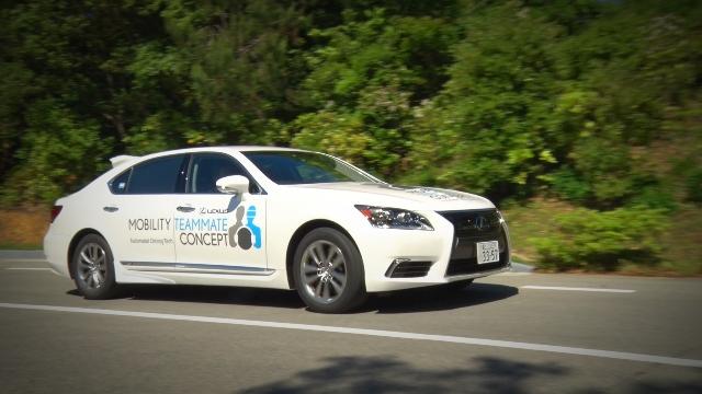 Urban Teammate| Toyota | presentó su sistema de conducción autónoma en ciudad