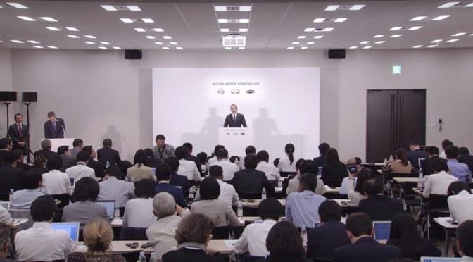 Nissan | fortalece su Alianza con…