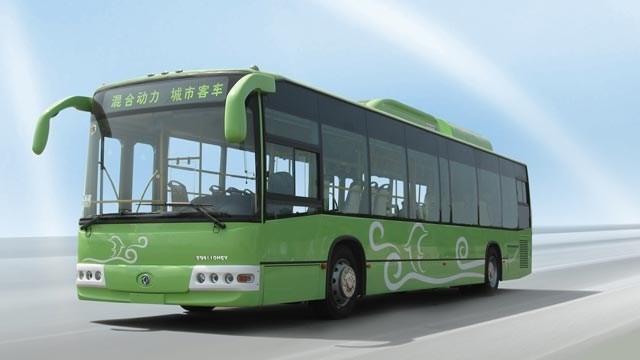 Dongfeng | levantará la primer fábrica de vehículos eléctricos de Argentina