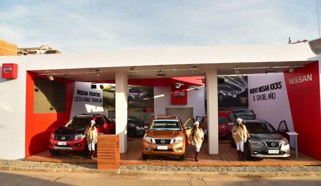 Nissan | presente en la 131° edición de la Exposición Rural