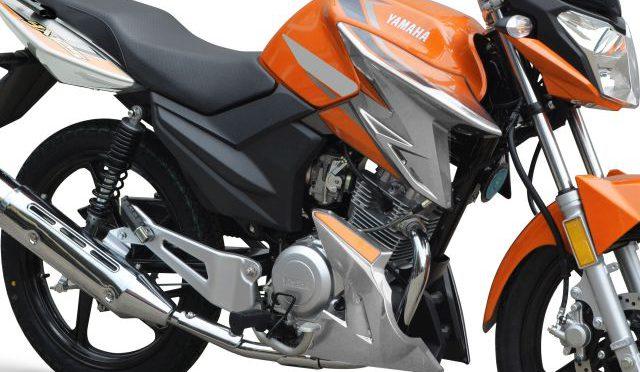 YBR 125Z | Yamaha | lanzamiento de una clásica deportiva street