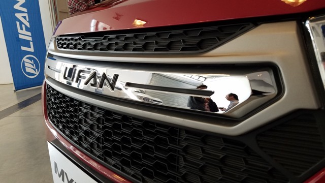 MyWay | Lifan | lanzamiento de un SUV con 7 asientos y además