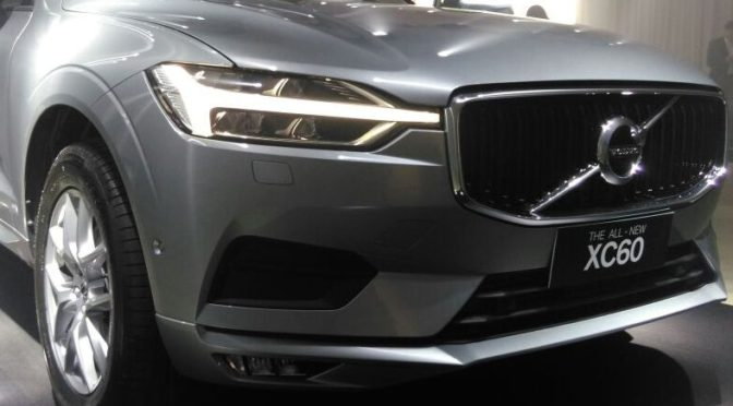 XC60 | VOLVO | lanzamiento del SUV mediano premium