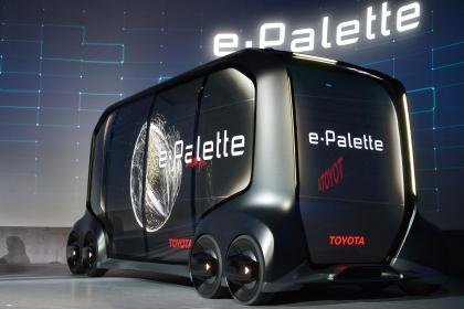 e-Palette | Toyota | lanza prototipo en el CES 2018