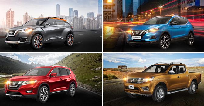 Nissan | sus interesantes resultados comerciales de 2017