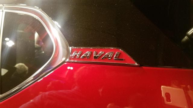 H2 | Haval | lanzamiento de un SUV mediano con algo de historia