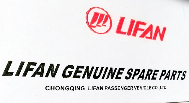 Lifan   Post Venta   repuestos originales y garantizados