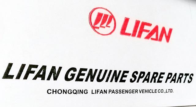 Post Venta | Lifan | eje manifiesto de servicio y abastecimiento