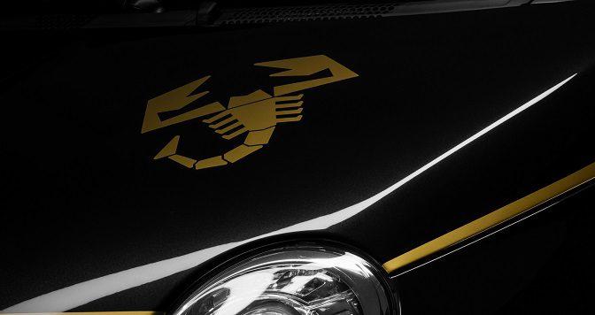 595 Scorpioneoro | Abarth | Serie Especial de 2000 unidades